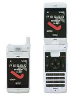 W21SA Spacephone