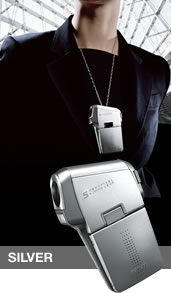 xacti C5 - серебро