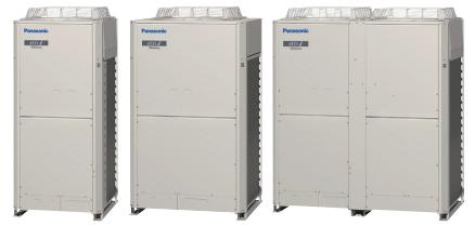 Серия двухтрубных систем 2-WAY ECO-i ME1