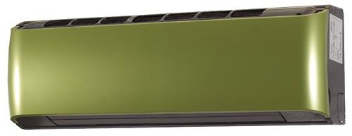 Кондиционер Mini Shiki Sai Kan - зелёный