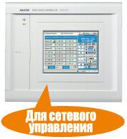 Интеллектуальный контроллер SHA-KT256BG