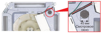 Смотровое окно поддона кондиционера