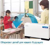 Virus Washer оберегает детей