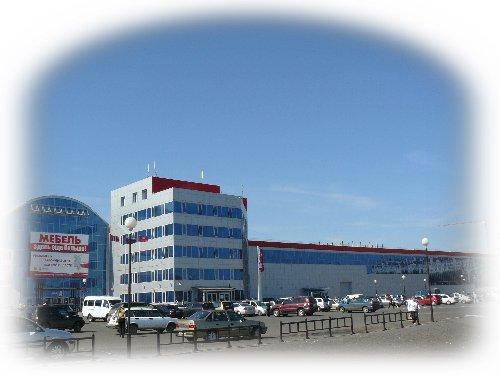 Омский торговый комплекс «Континент-2»