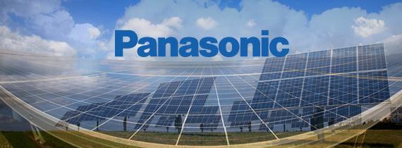Panasonic Energy Malaysia