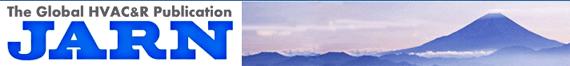 JARN (Japan Air Conditioning, Heating & Refrigeration News)