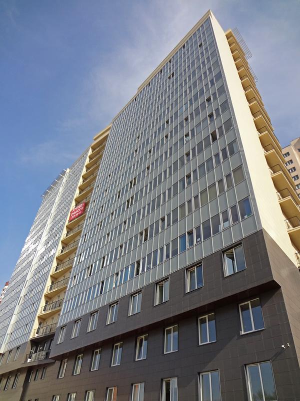 Офисный центр Панорама в Самаре