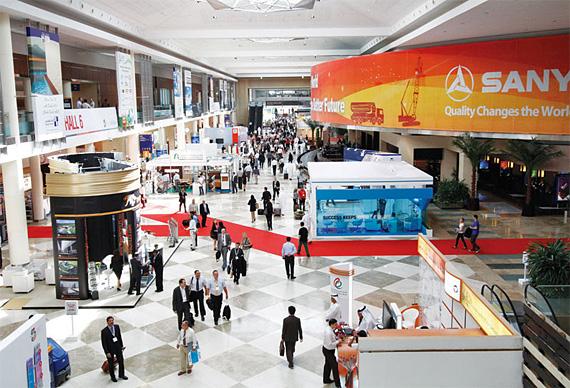 Международная строительная выставка The Big 5