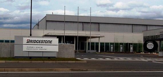 Bridgestone Kitakyushu Plant