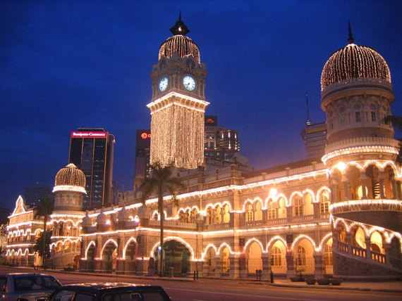 Malaysia_National_Day