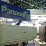 Панасоник - Panasonic