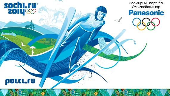 Panasonic всемирный олимпийский партёр