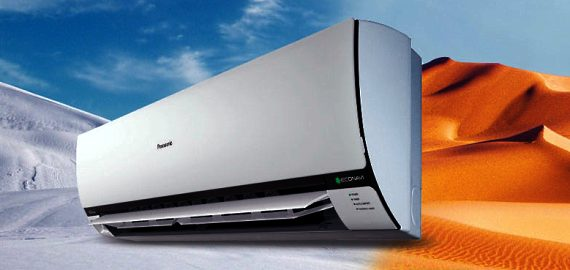 panasonic Tropical Inverter