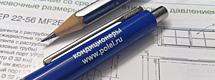 Учебный Технический Центр Panasonic в Полель