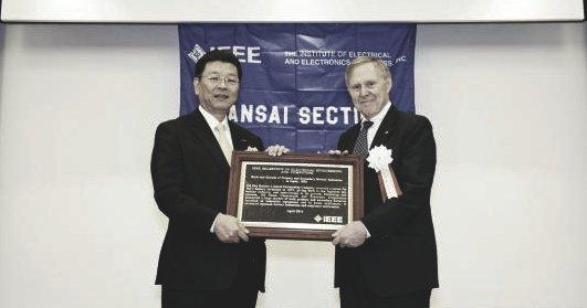 Вклад Panasonic в японскую индустрию батарей признан IEEE Milestone