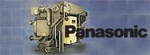 Абсорбционные чиллеры Panasonic на сайте www.polel.ru