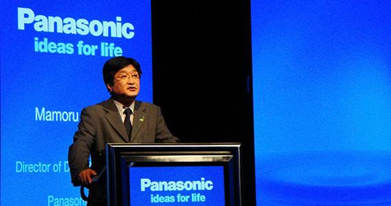 Мамору Йошида (Mamoru Yoshida) был назначен президентом Air-Conditioner Company