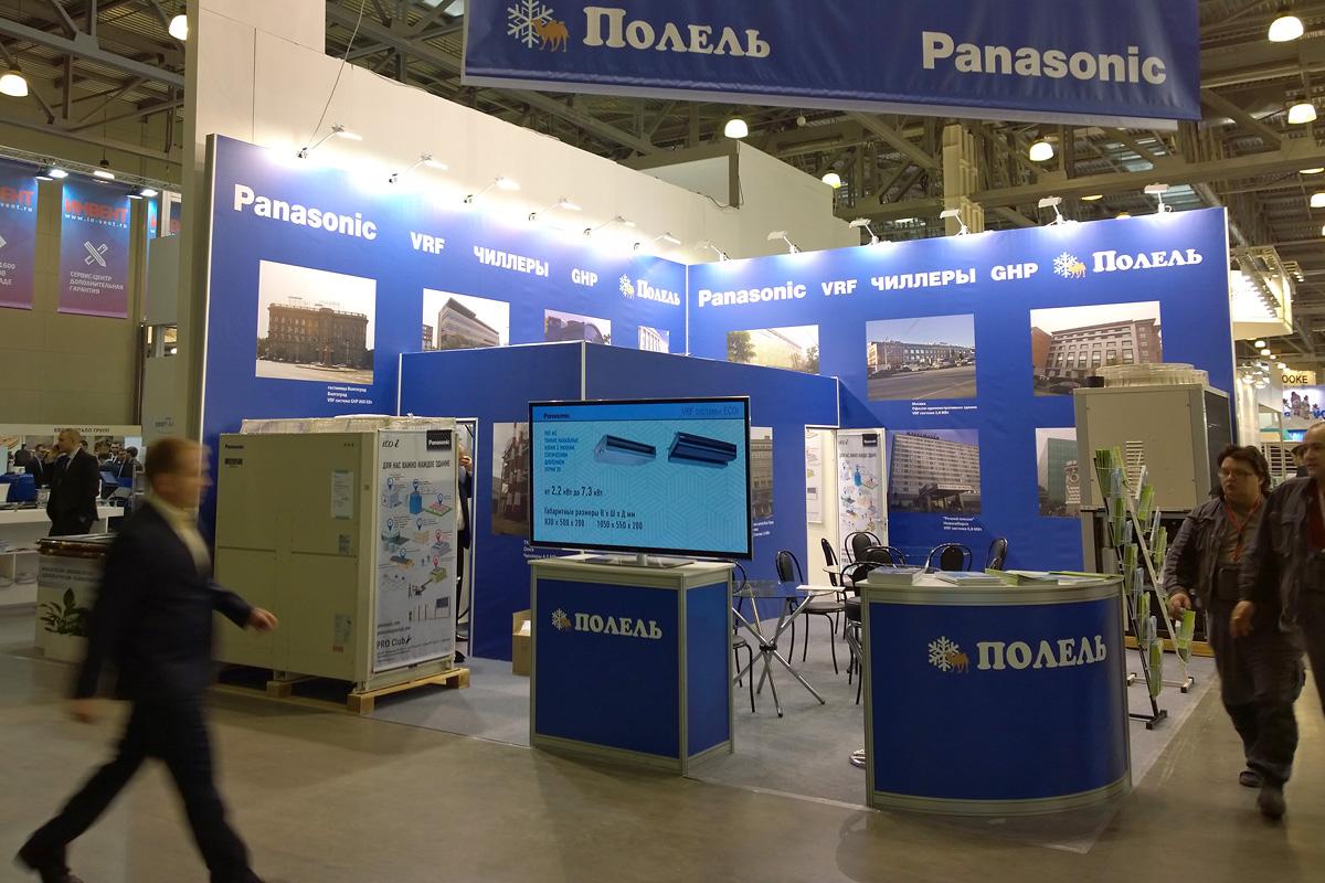 Стенд Полель, выставка Мир Климата 2015, VRF, GHP Panasonic