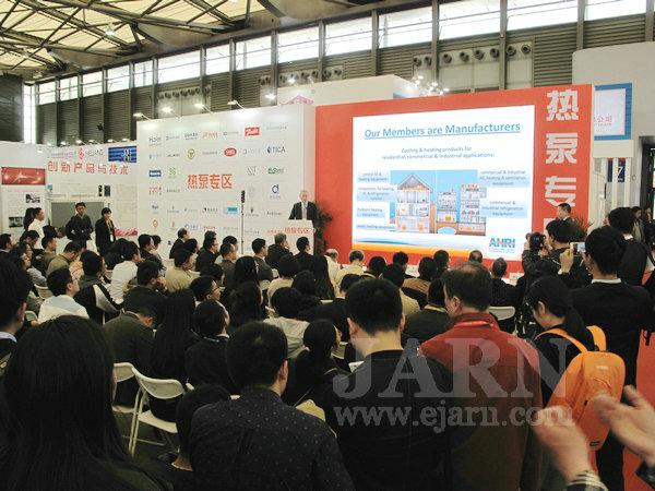Форум тепловых насосов на CRH 2017 заполнен участниками, что отражает растущий интерес к тепловым насосам в Китае