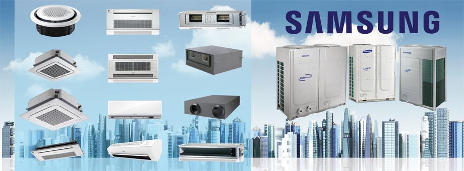 VRF системы Samsung DVM